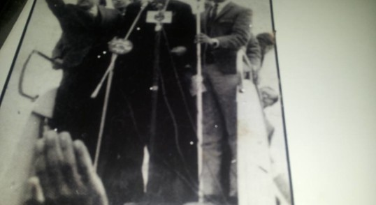 With former prime minister zulifqar ali bhuto on right side of the front