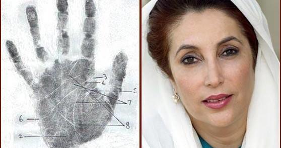 benazir bhutto's hand print