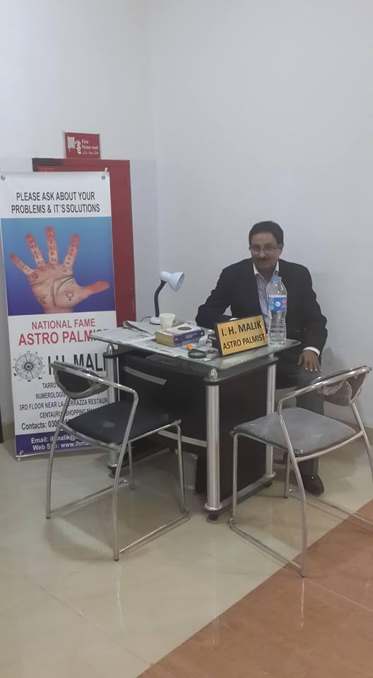The Centaurus Mall, Jinnah Ave, Islamabad I. H Malik palmist