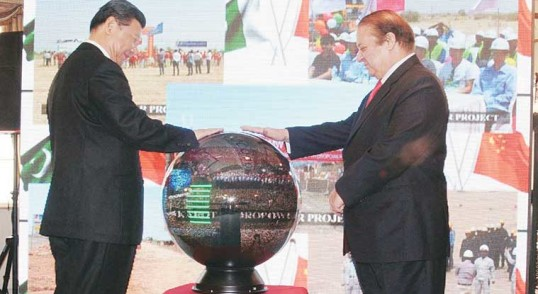 awaz-sharif-china