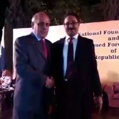 IH Malik With governor Punjab 2015